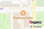 Схема проезда до компании Nirvana в Кирове