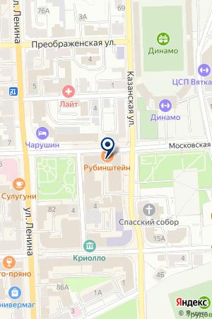 КИРОВСКИЙ ФИЛИАЛ СК ГУТА-СТРАХОВАНИЕ на карте Кирова