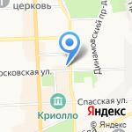 Рома на карте Кирова