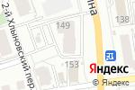 Схема проезда до компании SOVA в Кирове