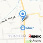 Магнит Косметик на карте Кирова