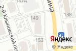 Схема проезда до компании Богатырский в Кирове