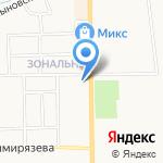 Библиотека №7 на карте Кирова