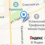 Вятское художественное училище им. А.А. Рылова на карте Кирова