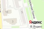 Схема проезда до компании Катрин в Кирове