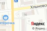 Схема проезда до компании Оргтехник плюс в Кирове