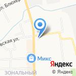 Мандаринка на карте Кирова