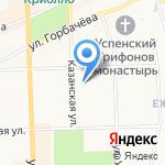 АрбатСервис на карте Кирова