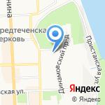Динамо NEW на карте Кирова