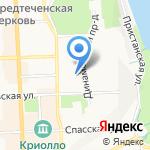 Динамо на карте Кирова