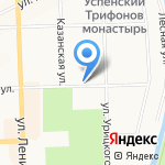 Самарская алюминиевая компания на карте Кирова