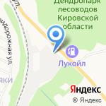 Нововятское дорожное управление №6 на карте Кирова
