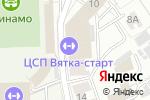 Схема проезда до компании Дебют Records в Кирове