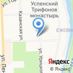 Свято-Серафимовский собор на карте Кирова