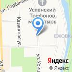 ГазМонтаж на карте Кирова