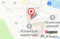 Схема проезда до компании Монастырская гостиница в Осиновке