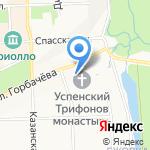 Вятский Епархиальный вестник на карте Кирова