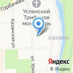 Актив Профи на карте Кирова