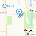 Детский сад №196 на карте Кирова