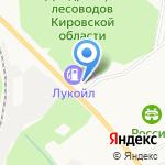 Аква на карте Кирова