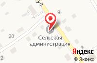 Схема проезда до компании Администрация сельского поселения Узюково в Узюково