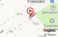 Схема проезда до компании Мандарин в Узюково