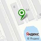 Местоположение компании АвтоДонор