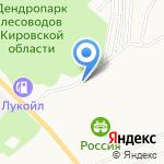 Азбука быта на карте Кирова