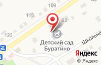 Схема проезда до компании Буратино в Узюково