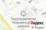 Схема проезда до компании Мои документы в Кирове