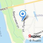 Дымковский Дворик на карте Кирова