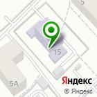 Местоположение компании Нововятская детская школа искусств
