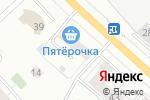 Схема проезда до компании Ново в Кирове