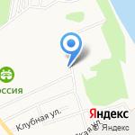 Родильный дом на карте Кирова