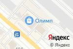 Схема проезда до компании Гуд в Кирове