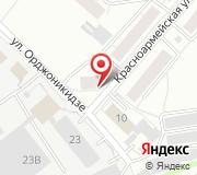 Аварийная служба Нововятского района