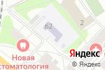 Схема проезда до компании Детский сад №224 в Кирове