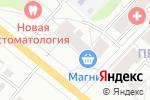 Схема проезда до компании Магнит в Кирове