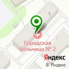Местоположение компании Отделение молочной кухни