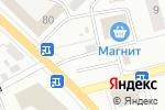 Схема проезда до компании Мясо Мясыч в Кирове