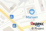 Схема проезда до компании Мастерская по ремонту обуви в Кирове