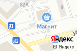 Схема проезда до компании Вятское Заречье в Кирове
