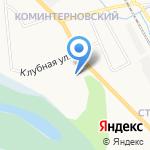 Заречный на карте Кирова