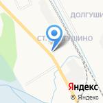 Почтовое отделение №30 на карте Кирова
