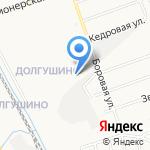 Комета на карте Кирова