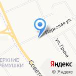 Мини-пекарня на карте Кирова