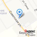 Indigo на карте Кирова