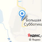 Фабрис на карте Кирова