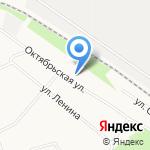 Библиотека №17 на карте Кирова