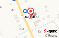 Схема проезда до компании Погрузчик-Центр в Прошино